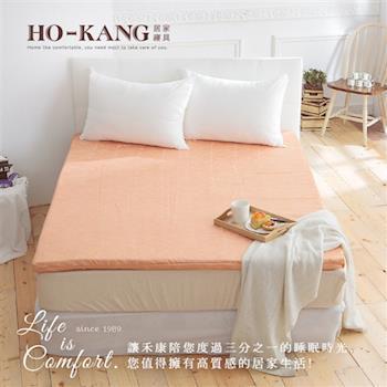 HO KANG 5cm天然乳膠床墊(單人3.5尺)