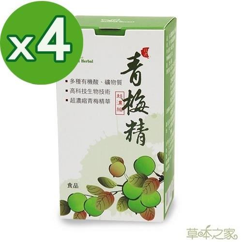 草本之家-青梅精100公克X4瓶
