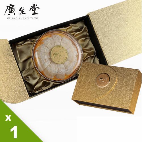 【廣生堂】幸福燕窩 龍紋燕盞禮盒 100g