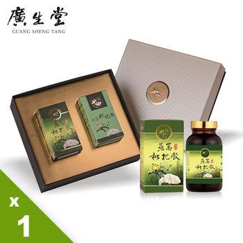 【廣生堂】幸福燕窩 濃縮燕窩枇杷飲禮盒