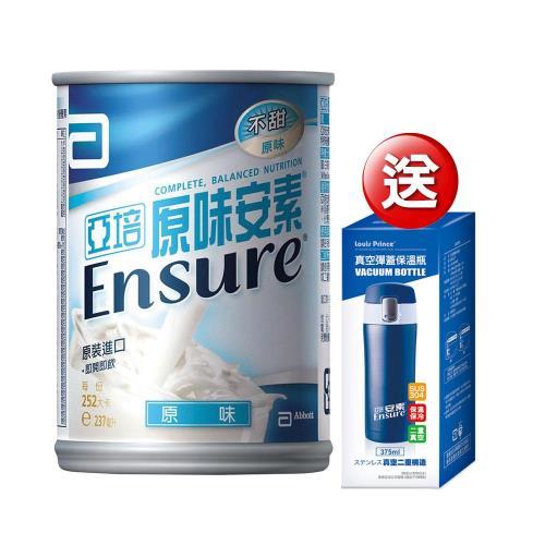 亞培 原味安素液(237mlx24入)×3箱