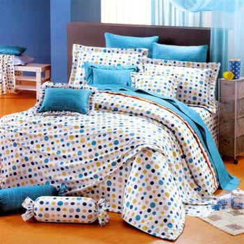 艾莉絲-貝倫 彩色點點-雙人四件式(100%純棉)鋪棉兩用被套床包組(藍/橘)
