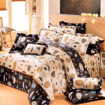 艾莉絲-貝倫 葉葉情深-雙人四件式(100%純棉)鋪棉兩用被套床包組(米黑色)