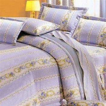 艾莉絲-貝倫 花意濃情-雙人四件式(100%純棉)鋪棉兩用被套床包組(藍紫色)