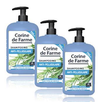 法國Corine修護專家養護洗髮精