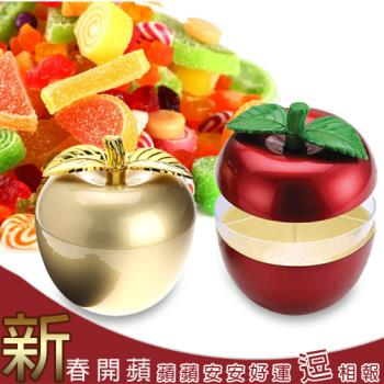超值組 開運蘋果造型糖果收納盒+春節掛勾6入