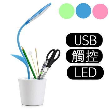LED USB 充電式觸控豆苗造型檯燈 (小夜燈)