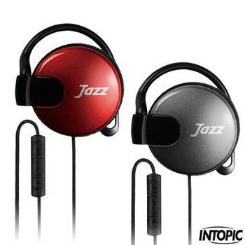 INTOPIC-耳掛式耳機麥克風 JAZZ-I78