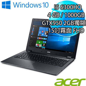 ACER 宏碁 V5-591G-598J 15.6吋FHD i5-6300HQ 獨顯GTX950 2G 第六代處理器電競筆電