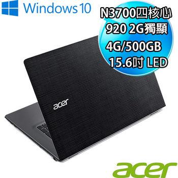 ACER 宏碁 E5-532G-P4YU 15.6吋 N3700四核心 2G獨顯 入門款效能筆電 紳士灰