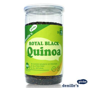 【Denille's Picks】皇家奇瓦黑藜麥QUINOA 1瓶 (500公克)