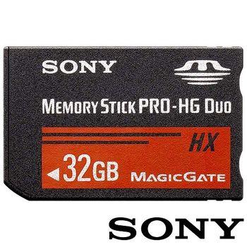 【SONY】原廠新型MS Pro-HG Duo HX 32GB