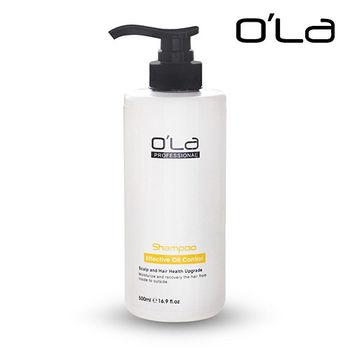 OLa 極致控油洗髮精 500ml