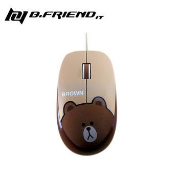 【B.Friend】LINE FRIENDS 有線滑鼠 (LN-L01 熊大/ LN-L02兔兔/ LN-L03饅頭人)