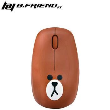 【B.Friend】LINE FRIENDS  MA06 2.4G 無線滑鼠 (莎莉 / 熊大)