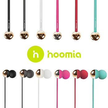 hoomia C8G 玫瑰金多彩生活魔球立體聲入耳式耳機