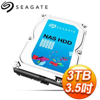 Seagate 希捷 3TB 3.5吋 5900轉 64M快取 SATA3 NAS專用硬碟(ST3000VN000)