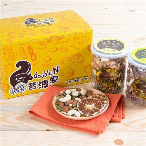 《答波恩》果乾堅果禮盒(檸檬乾+綜合堅果)
