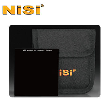 NiSi 耐司 AR ND500(2.7) 方型減光鏡 100x100mm(公司貨)-減9格