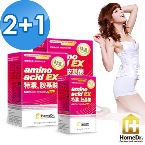 Home Dr.特濃胺基酸EX柑橘幼果Plus升級版2大1小