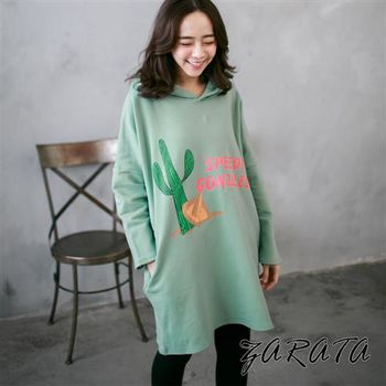 【ZARATA】連帽素色繽紛仙人掌口袋長版T恤(綠色)