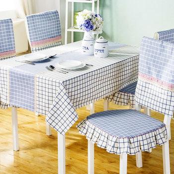 【協貿】高檔精美面料褶子花邊青春格調藍格桌布