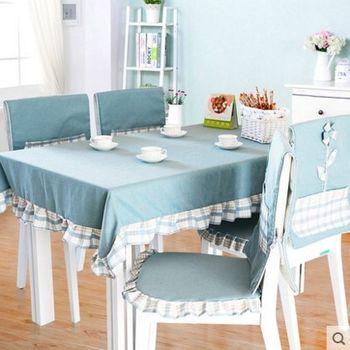 【協貿】高檔精美面料褶子花邊獨秀湖藍桌布