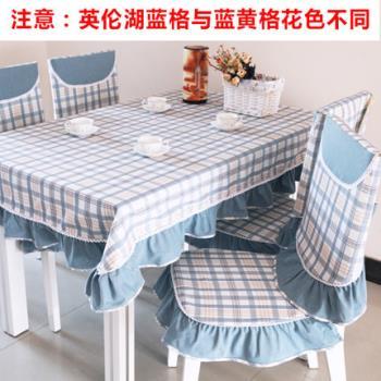【協貿】高檔精美面料褶子花邊英倫藍格桌布
