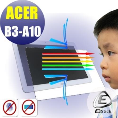 【EZstick】ACER Iconia One 10 B3-A10 平板專用 防藍光護眼鏡面螢幕貼 靜電吸附 抗藍光