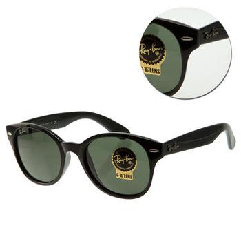 【Ray Ban】圓形墨綠粗框黑色太陽眼鏡(RB4141 601) ROUND WAYFARER