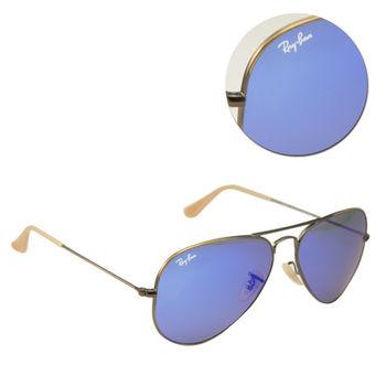 【Ray Ban】經典飛官水銀藍紫銅框太陽眼鏡(RB3025 167/68)