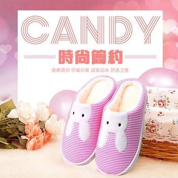 可愛兔子造型可機洗居家保暖室內拖鞋