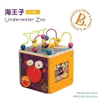 【美國B.Toys】海王子