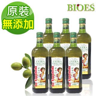 【囍瑞】萊瑞特級初榨冷壓100%純橄欖油(1000ml-6入)