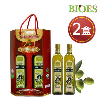 【囍瑞】蘿曼利有機冷壓特級純橄欖油(750ml-禮盒裝2入)共2盒