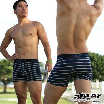 【aDLer-任選】條紋長版四角內褲(黑)