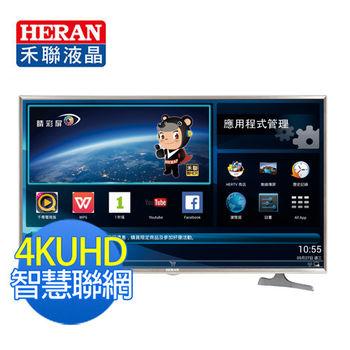 HERAN禾聯 43型4K HERTV智慧聯網LED液晶顯示器+視訊盒(HD-43UDF1)型