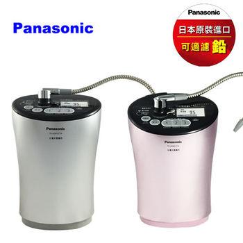 Panasonic 國際牌鹼性離子整水器TK-AS43 ZTA-粉紅色 - 銀