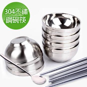 【Conalife】304全不銹鋼系列套組 全家小套組(碗+筷+湯匙5入)