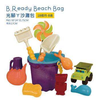 【美國B.Toys】光腳丫沙灘包