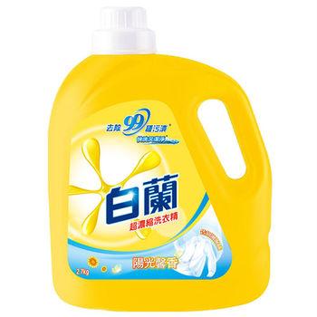 白蘭 陽光馨香濃縮洗衣精(2.7kg)