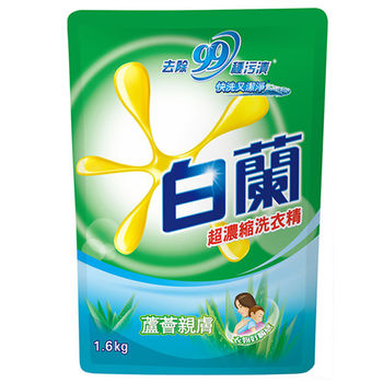 白蘭 蘆薈親膚洗衣精-補充包(1.6kg)