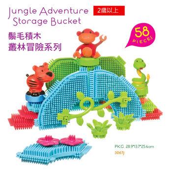 【美國B.Toys】鬃毛積木 叢林冒險系列