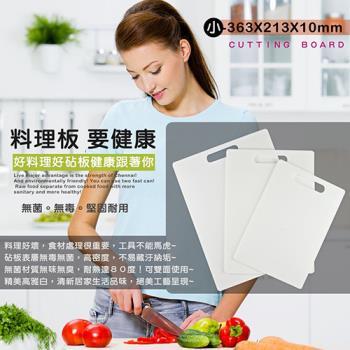 【台灣製造】實心細緻菜板 料理板(小號板)