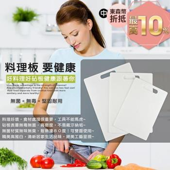【台灣製造】實心細緻菜板 料理板(中號板)