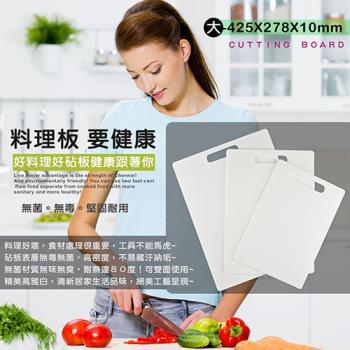 【台灣製造】實心細緻菜板 料理板(大號板)