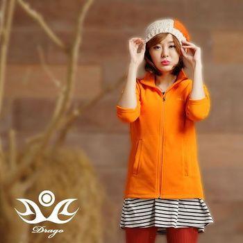 【Drago】刷毛中空保暖纖維立領外套-香甜橘  比iPhone還輕的刷毛外套!