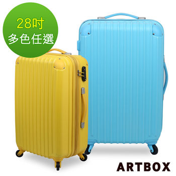 【ARTBOX】漫步星辰 - 28吋抗刮星沙紋PC+ABS可加大硬殼TSA海關鎖行李箱(多色任選)