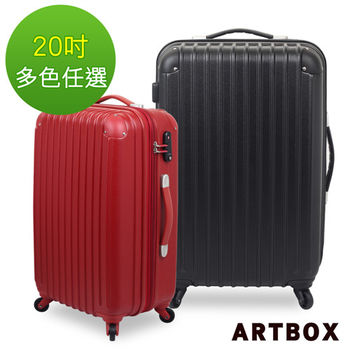 【ARTBOX】漫步星辰 - 20吋抗刮星沙紋PC+ABS可加大硬殼TSA海關鎖行李箱(多色任選)