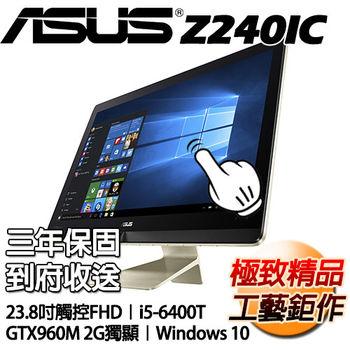 【ASUS華碩】Zen AIO Pro Z240ICGT-640GF001X i5-6400T 8G記憶體 1TB硬碟 GTX960 2G獨顯 Win10 AIO美型桌機(十點觸控)
